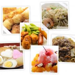 いよいよ今週末「松江水郷祭 まつえだんだん」です!