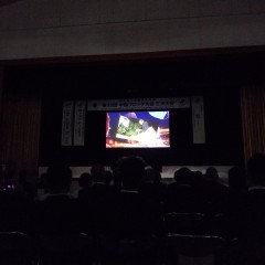 第35回 日本商工会議所青年部 中国ブロック大会 三次大会