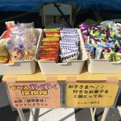 島根大学淞風祭