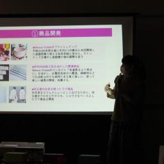 地域ブランド化事業に関する勉強会