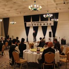 松江商工会議所青年部OB会 15周年記念観月会
